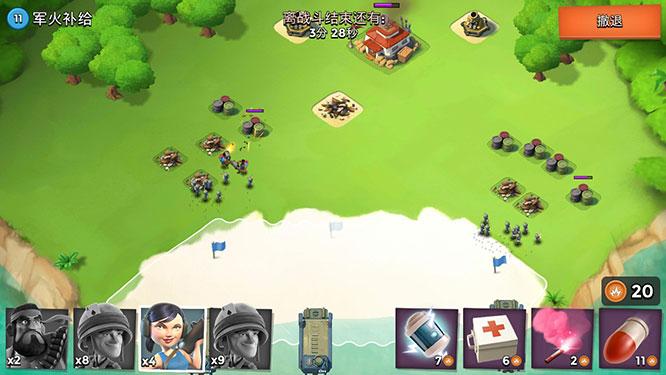 《海岛奇兵》攻陷11级军火补给攻略