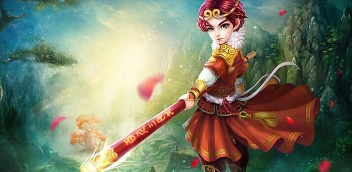 """《大闹天宫HD》2月3日233区""""惊蛟门""""开服"""