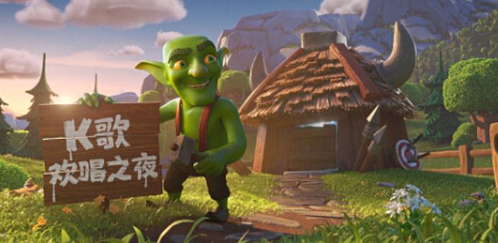 《皇室战争》发布游戏新CG 部落战真面目曝光?