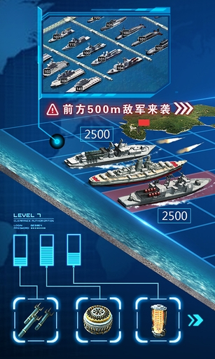 超級艦隊 游戲截圖2