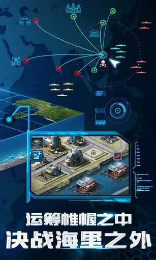 超級艦隊 游戲截圖5