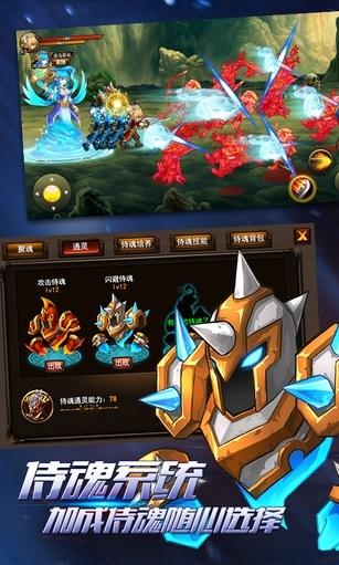 格斗之皇 游戏截图3