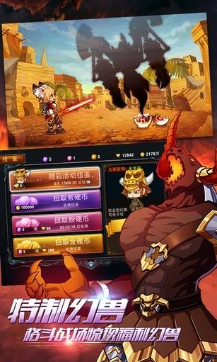 格斗之皇 游戏截图4