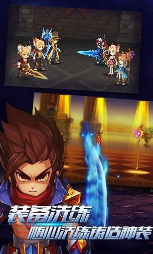 格斗之皇 游戏截图5