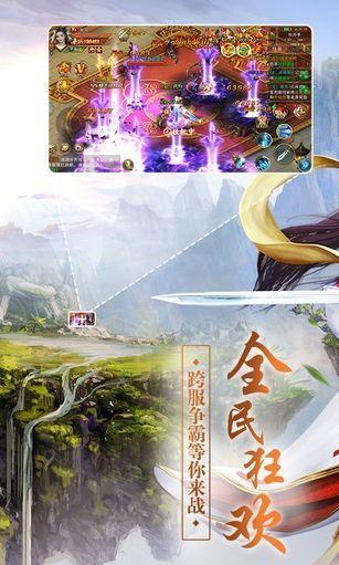 斗仙传奇 游戏截图4