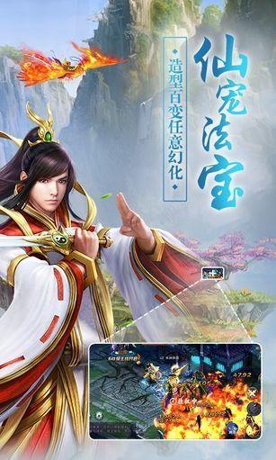 斗仙传奇 游戏截图5