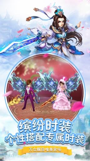 梦幻遮天 游戏截图4