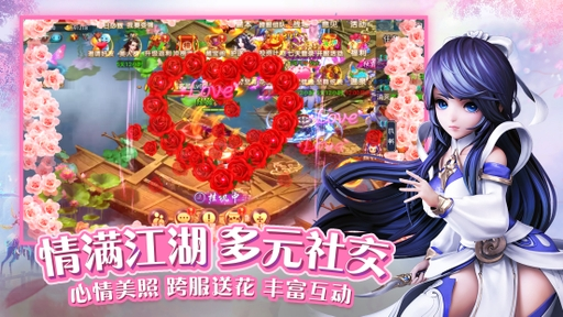 梦幻灵仙 游戏截图5