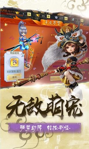 剑雨柔情 游戏截图5