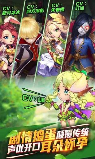 魔力时代(跨服战) 游戏截图5