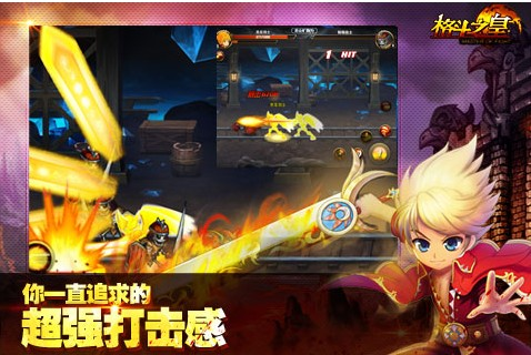 《格斗之皇》老玩家心得 更快提高战斗力
