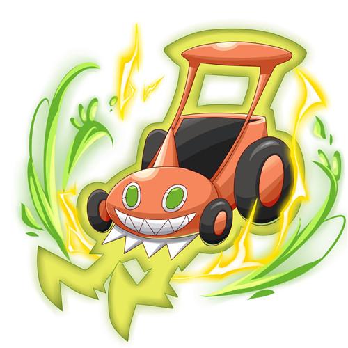 洛托姆-除草机