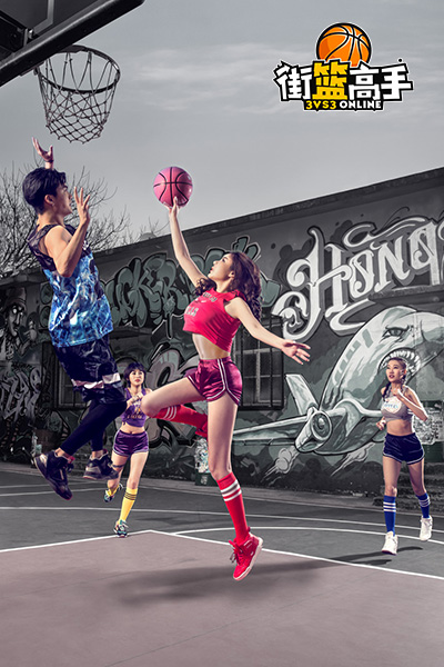 我与F球女神谭晓彤在《街篮高手》的第一次邂逅