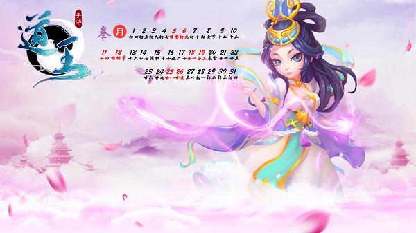 6、玄天姬:风吹仙袂飘飘举,犹似霓裳羽衣舞。