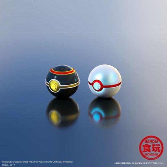 """日本推出""""精灵球""""限量版玩具 可收藏可使用"""