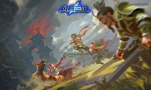 风起青萍 凤凰娱乐《风暴三国》二次封测近期开启