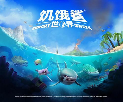 海洋生存手游巨制《饥饿鲨:世界》安卓版即将上线