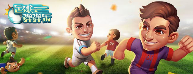 世界杯半决赛开战 《足球弹弹乐》助你化身变阵达人
