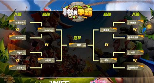 总决赛战队全部产生 《种族争霸》手游WUCG决赛前瞻