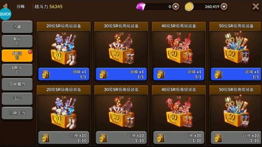 诞生吧魔王殿下-萌新战力提升-9.26290.png
