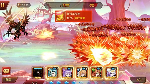 神灵降临魔兽争霸 《兽人三国》全新辅助英雄登场